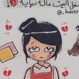 hano5
