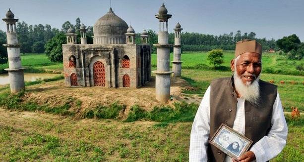 scale Taj Mahal