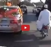 فيديو زفاف باكستاني