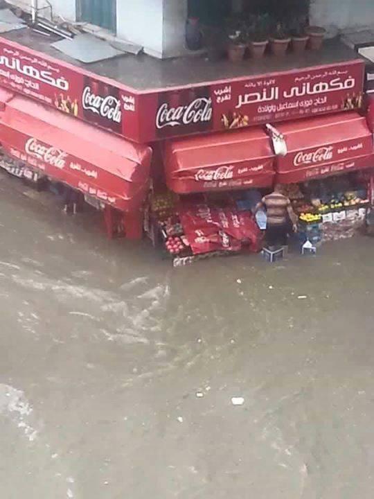 آثار المنخفض بمصر