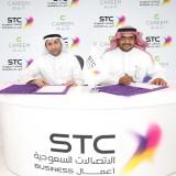 إتفاقية بين STC و شركة كريم