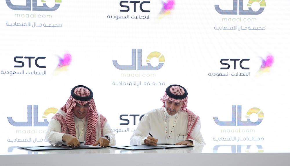 اتفاقية بين STC و صحيفة مال