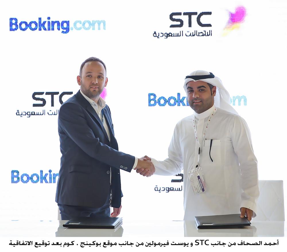اتفاقية STC مع بوكينج