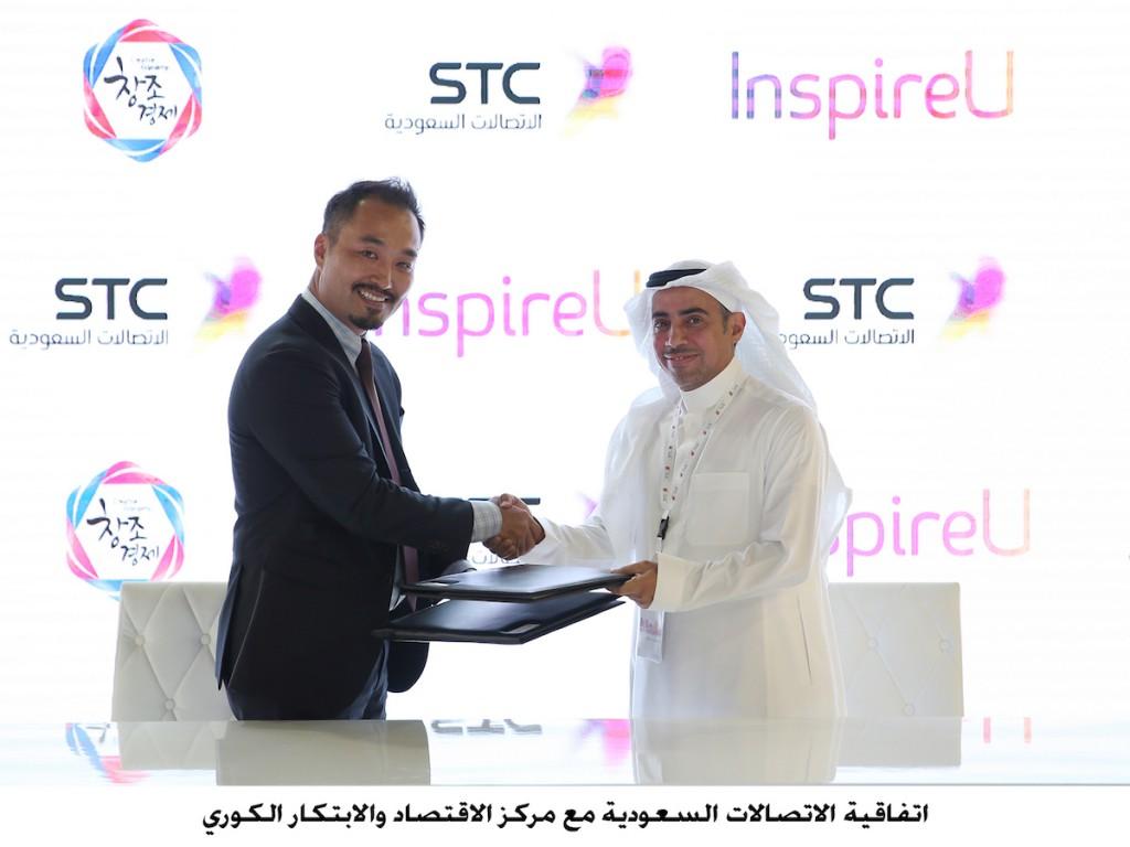 STC توقع اتفاقيات لتطوير الابتكارات في السوق السعودي