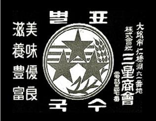 شعار سامسونغ