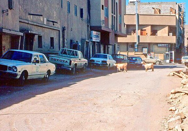 مدينة الرياض قديما