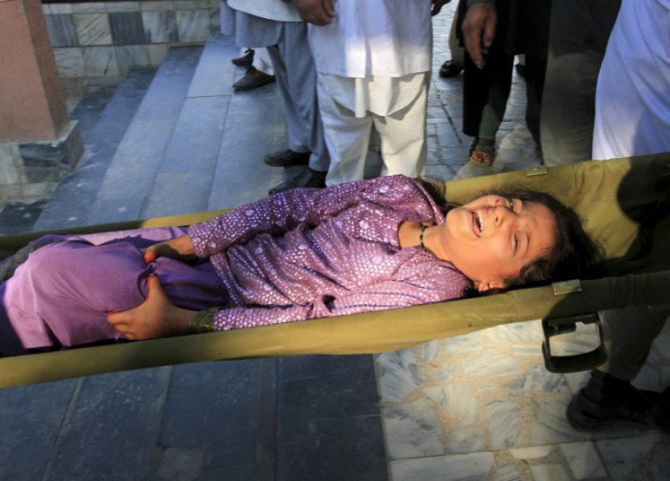 مصابة أفغانية