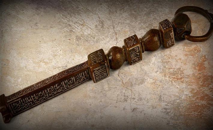 مفتاح الكعبة المشرفة