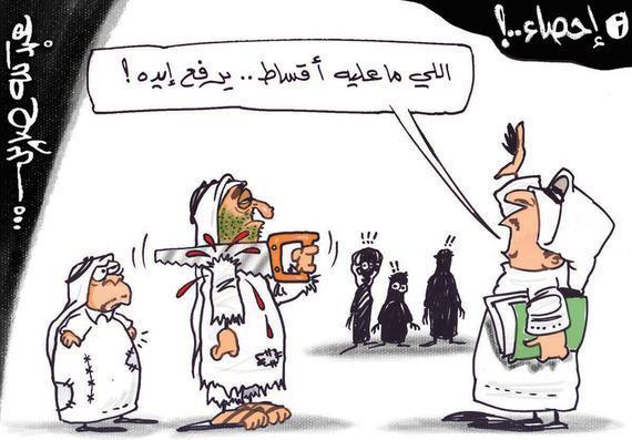 كاريكاتير أقساط البنك