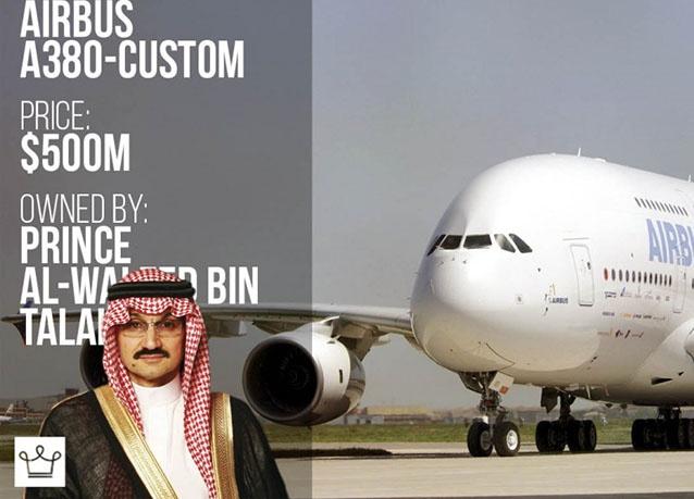 طائرة الوليد بن طلال