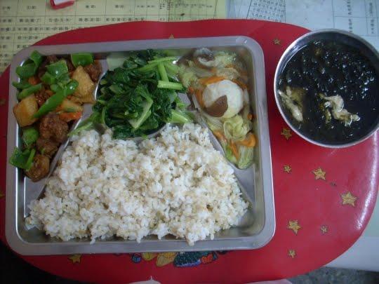 طعام مدارس تايوان
