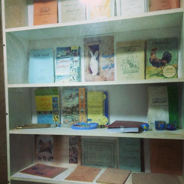 كتب مدرسية سعودية قديمة