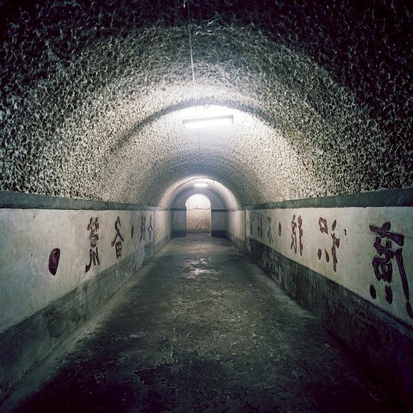 مدينة بكين تحت الأرض