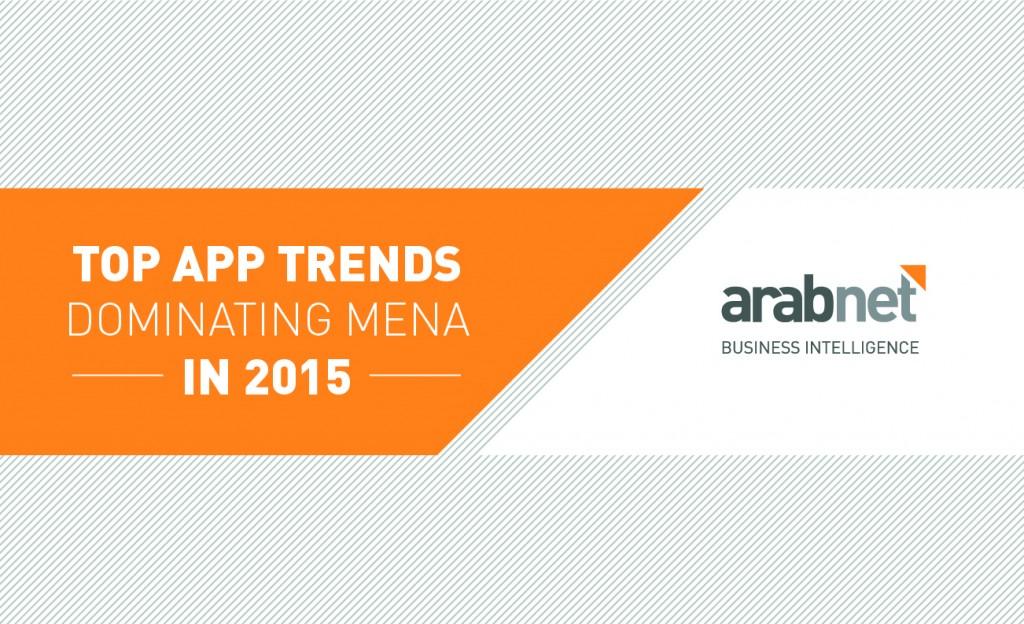 Arabnet الهواتف الذكية