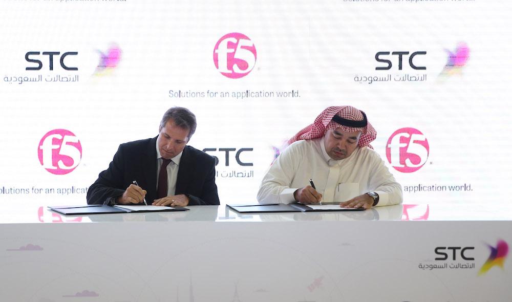 STC مع F5 اتفاقية