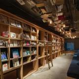 فندق محبي الكتب