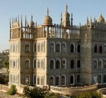 elnamas Museum