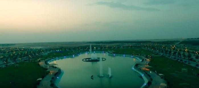 elqassem Park