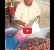 فيديو صاحب بسطة