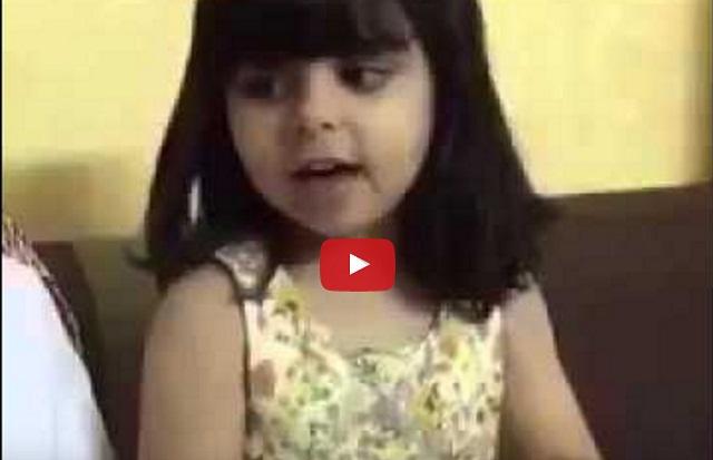 فيديو طفلة