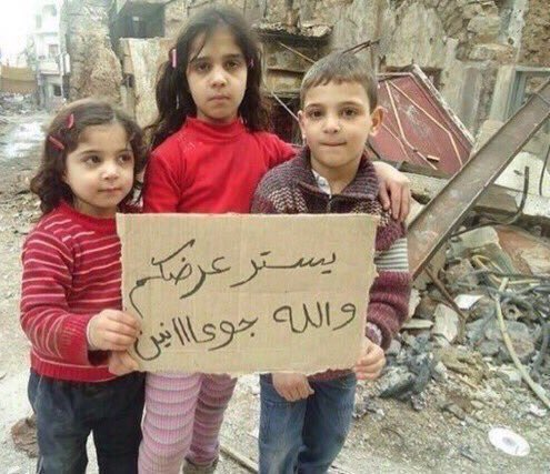 أطفال سوريين