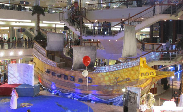 أكبر سفينة