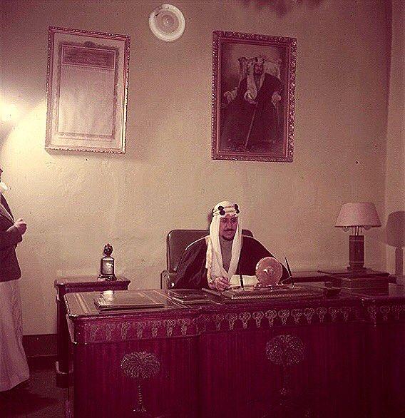 الملك سعود قديما