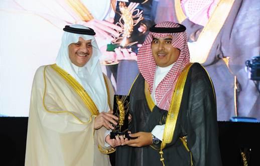 أمير المنطقة الشرقية يكرم STC لدعمها جمعية اطعام