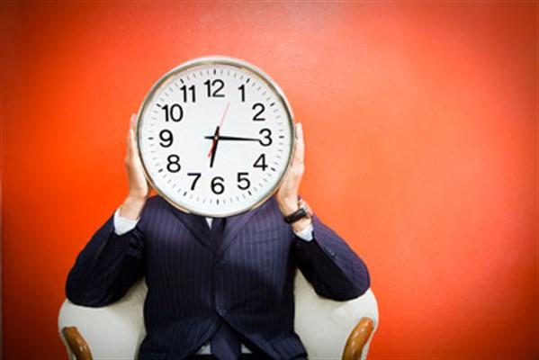ساعة بيولوجية