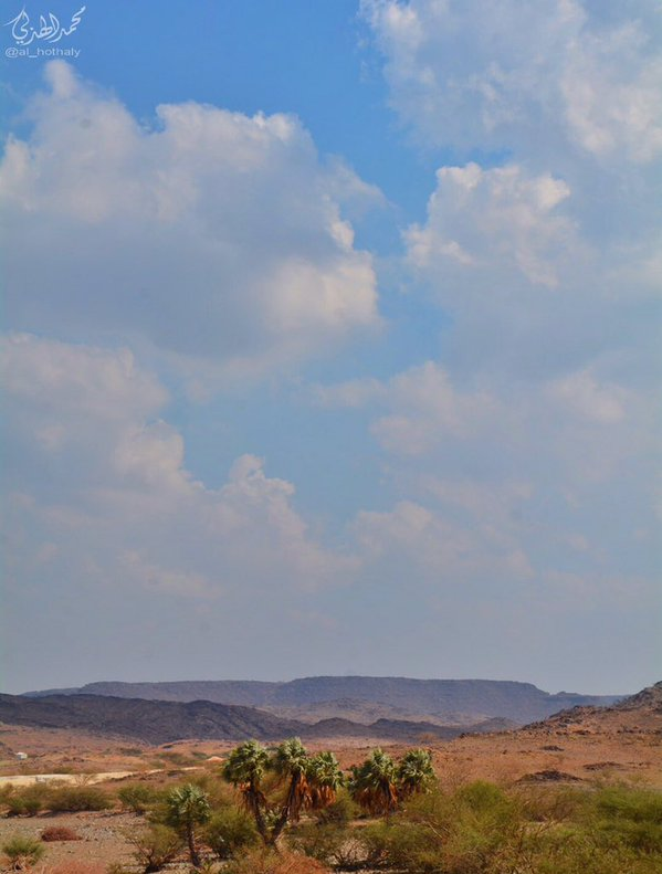 شمال مكة المكرمة