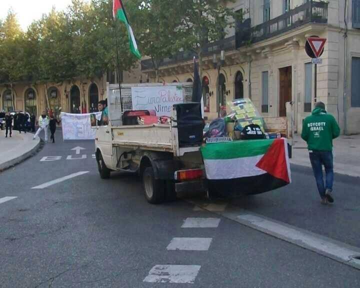 فعالية لنصرة فلسطين