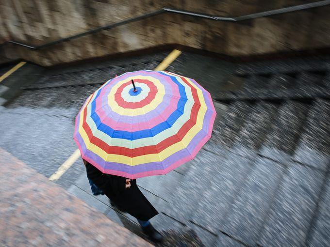 مظلة ملونة