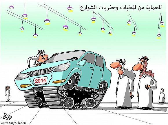 مشاكل المواصلات