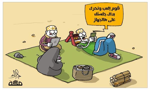 كاريكاتيرات مضحكة عن الكشتات