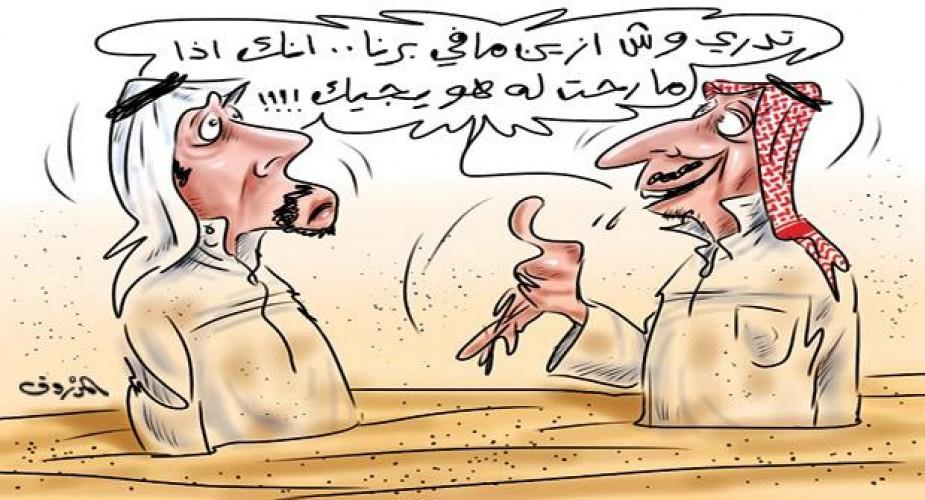 كاريكاتيرات معبرة عن الكشتات
