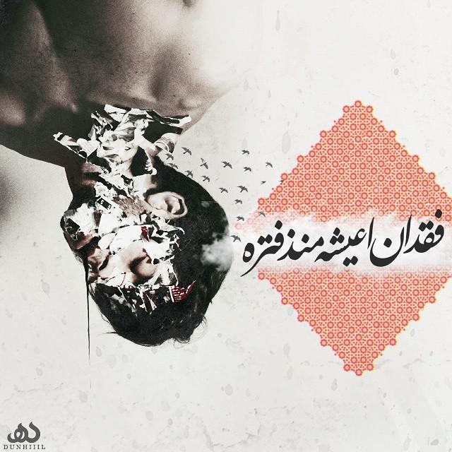 تصميمات جميلة على فوتوشوب