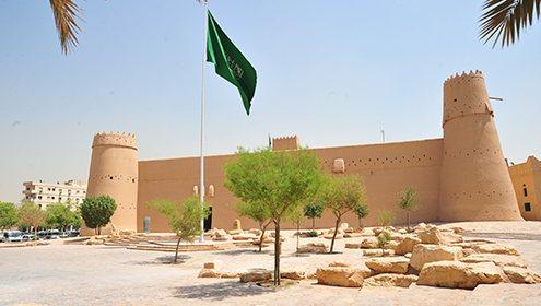 متحف المصمك التاريخي