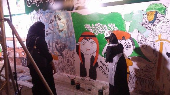 جدارية تلوينة في جدة
