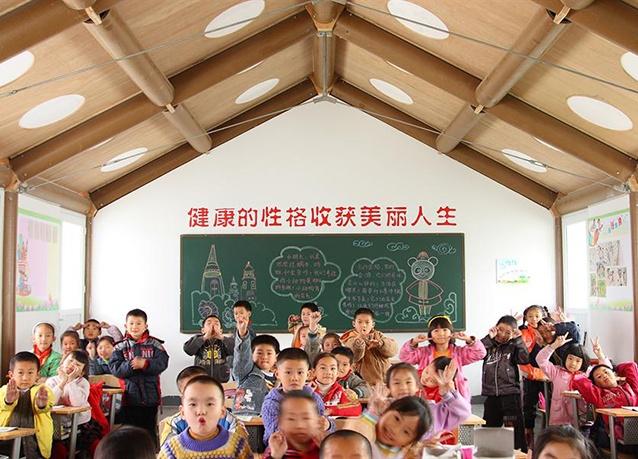 مدرسة ورقية في الصين