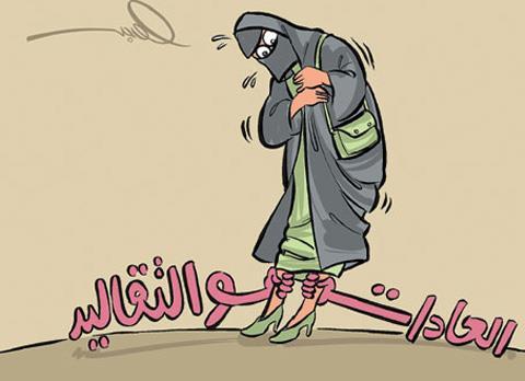 مشاكل المواطن في كاريكاتيرات