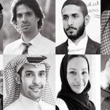 Most Powerful Saudis