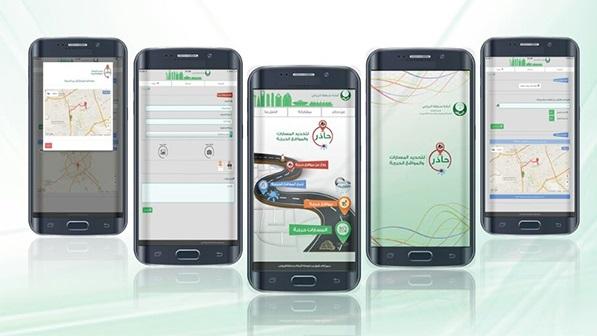hazer app