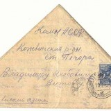 triangular letters