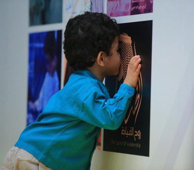 طفل بمعرض الفهد
