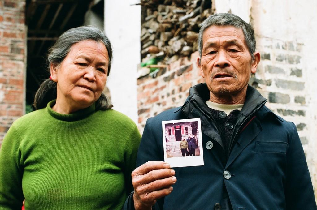 عجوز صيني