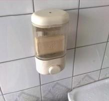 صابون