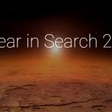 جوجل عام 2015