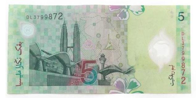 أجمل تصاميم العملات في العالم