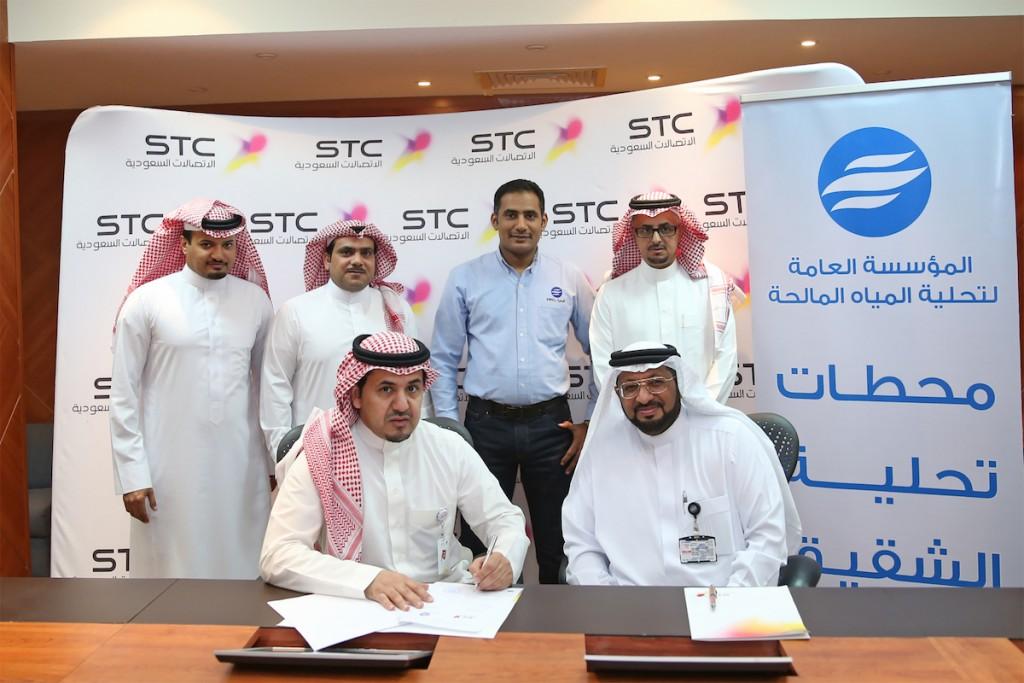 STC والمؤسسة العامة لتحلية المياه المالحة توقعان اتفاقية الألياف البصرية