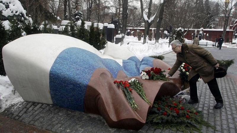 المقابر الروسية